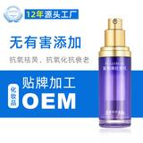 富勒烯抗衰乳OEM/ODM